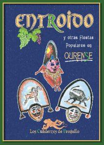 entroido y otras fiestas populares de ourense